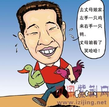 """春节习俗:正月初二""""姑爷节"""" 女婿拜年""""法定日""""图片"""